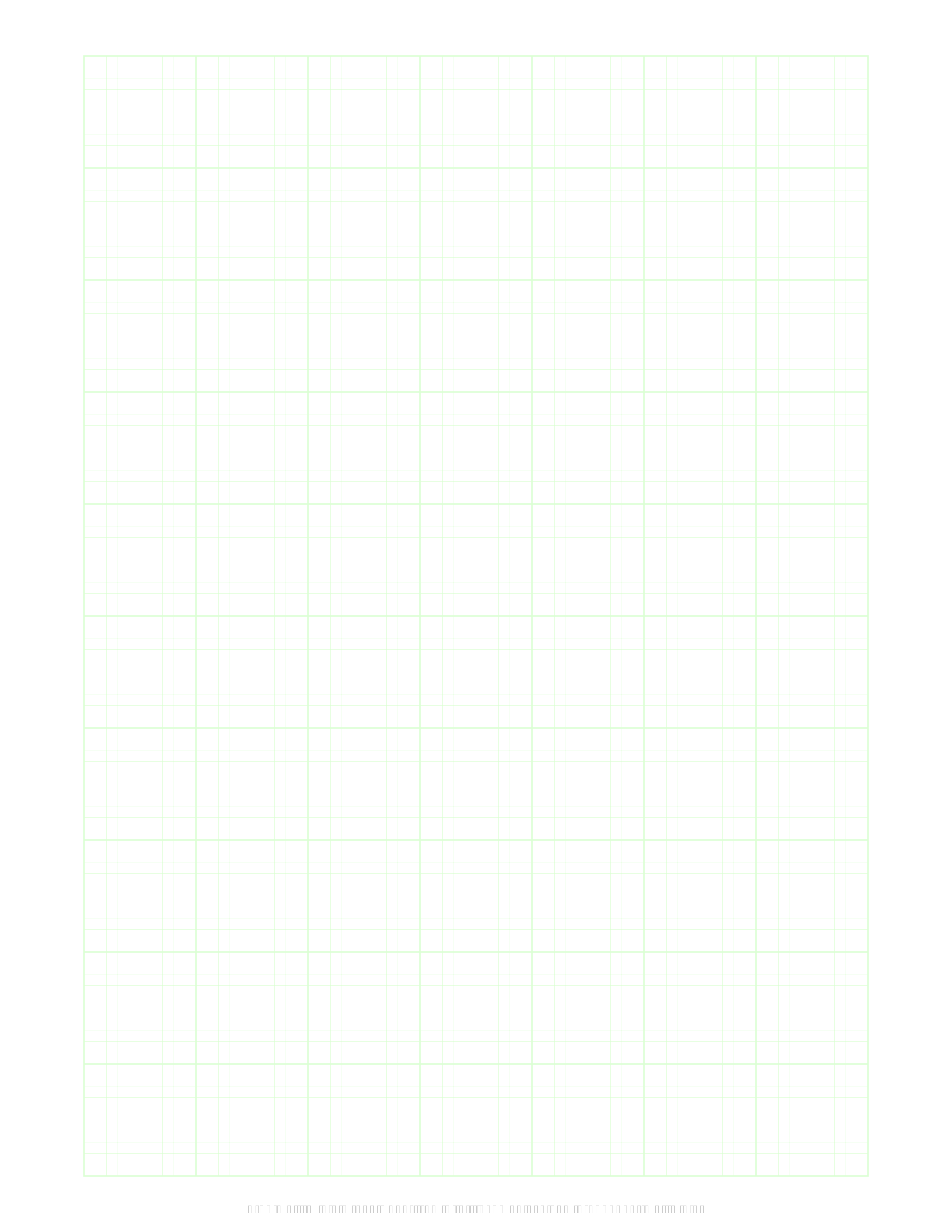 Regular Graph Paper. Grid Paper 1cm Square,Printable Graph Paper 1 ...